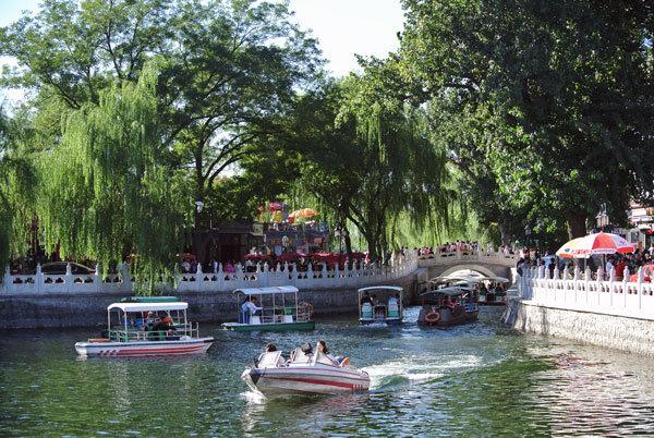 Resultado de imagem para qianhai lake beijing