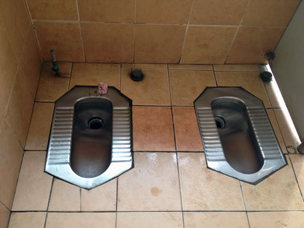 a Room to Sh*t | a Public toilet in China, YangShuo